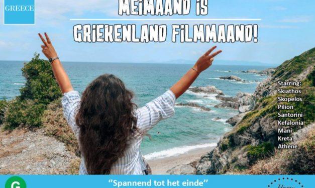 Meimaand is Griekenland Filmmaand